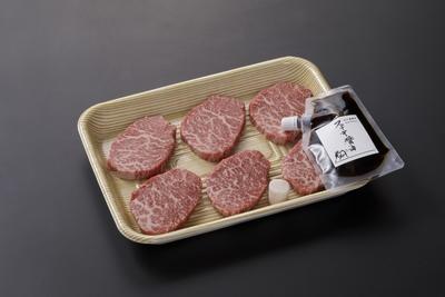前沢牛 赤身ステーキ(タレ付)50g×6枚