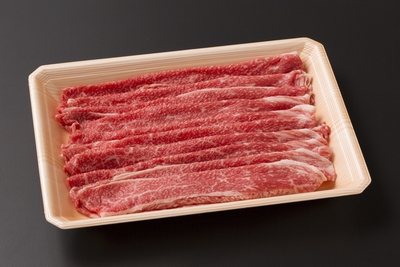 前沢牛 薄切り焼肉(タレ付)400g