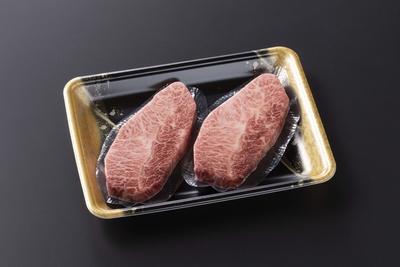 【約40%OFF】前沢牛希少部位ステーキセット