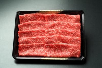 前沢牛モモ 赤身薄切り500g(すき焼き・しゃぶしゃぶ用)