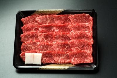 前沢牛モモ赤身焼肉500g タレ付き