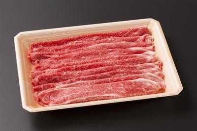 前沢牛モモ切り落とし500g 焼肉のタレ付
