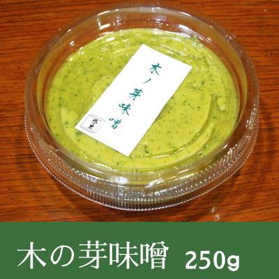 木の芽味噌 250g