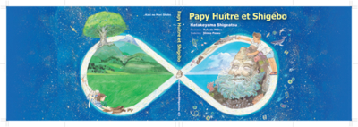 「Papy Huitre et Shigebo  カキじいさんとしげぼう」(フランス語、French)
