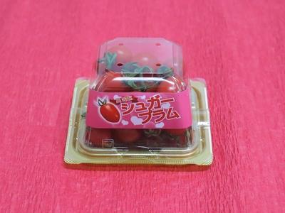 高糖度シュガープラム【ミニトマト】 130gパック