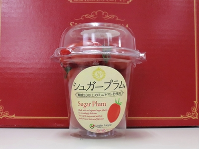 【数量限定】高糖度シュガープラム【ミニトマト】 170gパック
