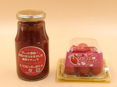トマトケチャップ&シュガープラム【ミニトマト】130gパックセット