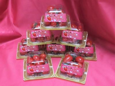 高糖度シュガープラム【ミニトマト】 130gパック 8個セット