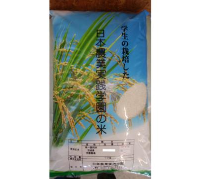 【令和元年産】 キヌヒカリ(白米) 5kg