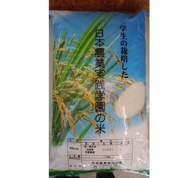 【令和元年産】 コシヒカリ(白米) 2kg