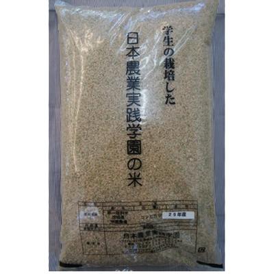 【令和元年産】 コシヒカリ(玄米) 2kg