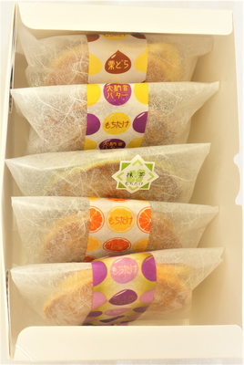 どらやき5種(栗・バター・大納言・オレンジ・季節のどら焼き)