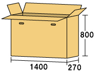 テレビ用ダンボール1400 [ 内寸サイズ 1400×270×800 ]