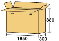 テレビ用ダンボール1650 [ 内寸サイズ 1650×300×880 ]