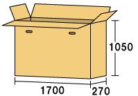 テレビ用ダンボールA [ 内寸サイズ 1700×270×1050 ]