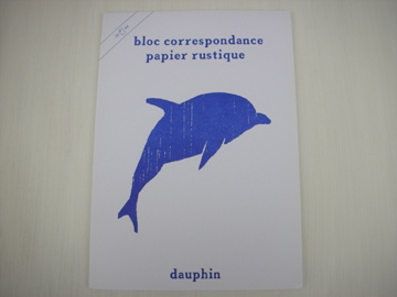 sold out 便せん Dauphin -B2