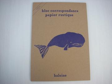 便せん Baleine(くじら) -B3