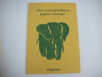 便せん Elephant(ゾウ) -B5