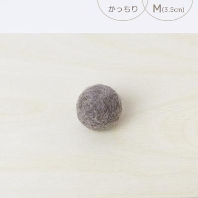 フェルトボール かっちり・M ナチュラルライトブラウン(猫用おもちゃ)