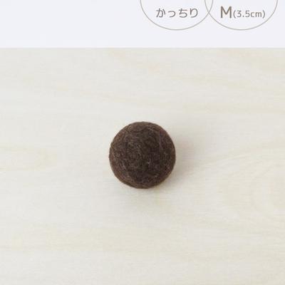 フェルトボール かっちり・M ナチュラルブラウン(猫用おもちゃ)