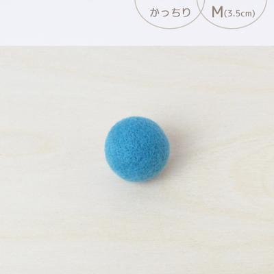 フェルトボール かっちり・M グレイッシュブルー(猫用おもちゃ)