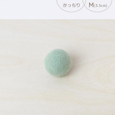 フェルトボール かっちり・M ミストグリーン(猫用おもちゃ)