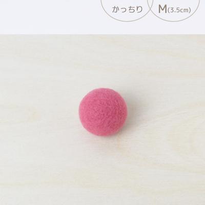 フェルトボール かっちり・M オールドローズ(猫用おもちゃ)