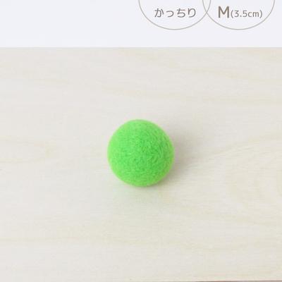 フェルトボール かっちり・M ライトグリーン(猫用おもちゃ)