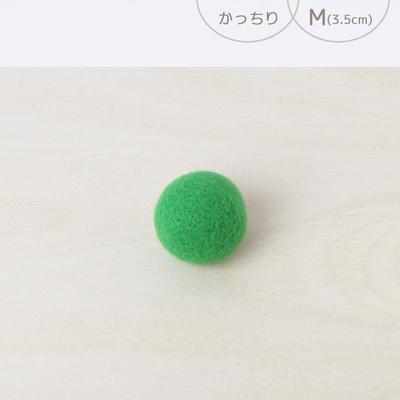 フェルトボール かっちり・M グリーン(猫用おもちゃ)