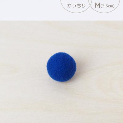 フェルトボール かっちり・M ブルー(猫用おもちゃ)