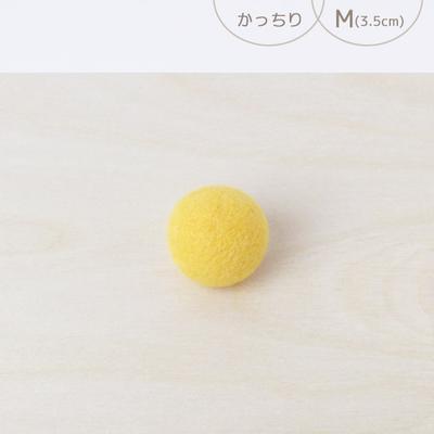 フェルトボール かっちり・M パステルイエロー(猫用おもちゃ)