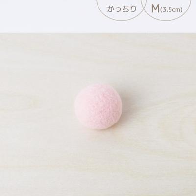 フェルトボール かっちり・M パウダーピンク(猫用おもちゃ)