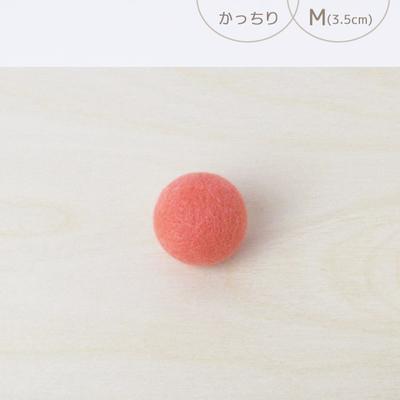 フェルトボール かっちり・M コーラルピンク(猫用おもちゃ)