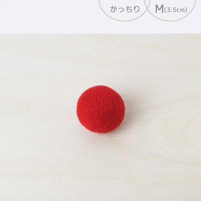 フェルトボール かっちり・M レッド(猫用おもちゃ)
