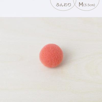 フェルトボール ふんわり・M コーラルピンク(猫用おもちゃ)