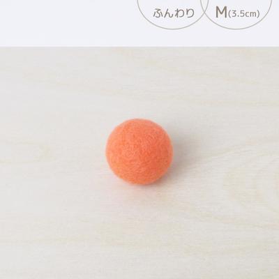 フェルトボール ふんわり・M ライトサーモン(猫用おもちゃ)