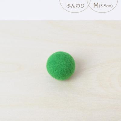 フェルトボール ふんわり・M グリーン(猫用おもちゃ)