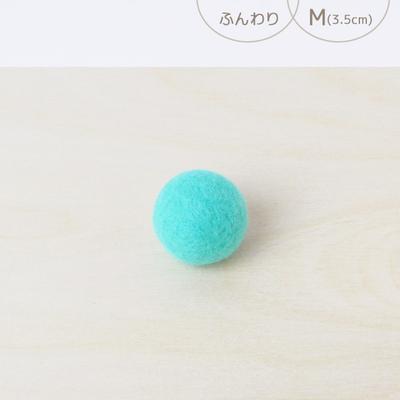 フェルトボール ふんわり・M ペパーミントグリーン(猫用おもちゃ)