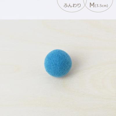 フェルトボール ふんわり・M グレイッシュブルー(猫用おもちゃ)