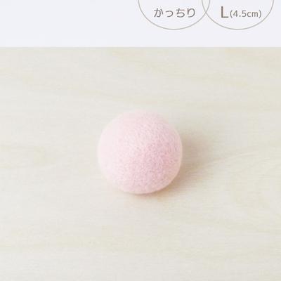 フェルトボール かっちり・L パウダーピンク(猫用おもちゃ)