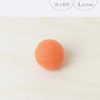 フェルトボール かっちり・L ライトサーモン(猫用おもちゃ)