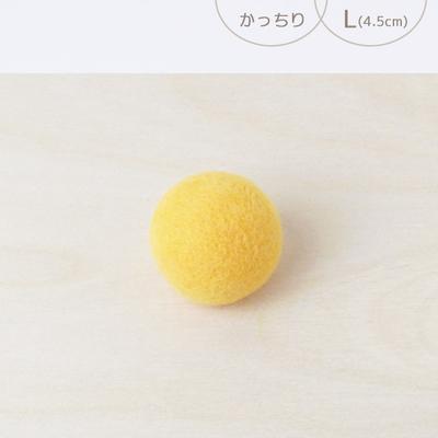 フェルトボール かっちり・L パステルイエロー(猫用おもちゃ)