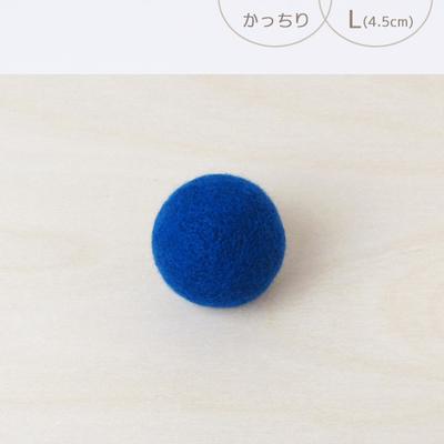フェルトボール かっちり・L ブルー(猫用おもちゃ)