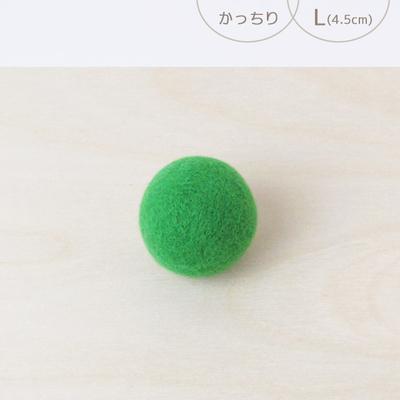 フェルトボール かっちり・L グリーン(猫用おもちゃ)