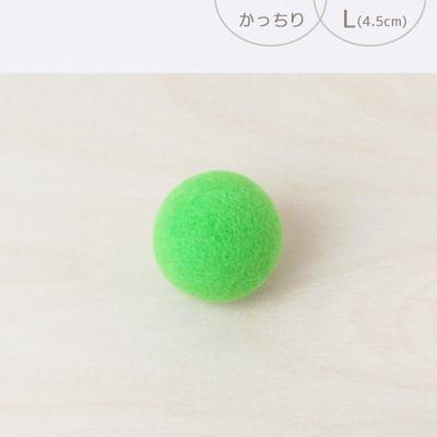 フェルトボール かっちり・L ライトグリーン(猫用おもちゃ)