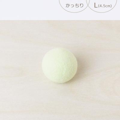 フェルトボール かっちり・L パステルグリーン(猫用おもちゃ)