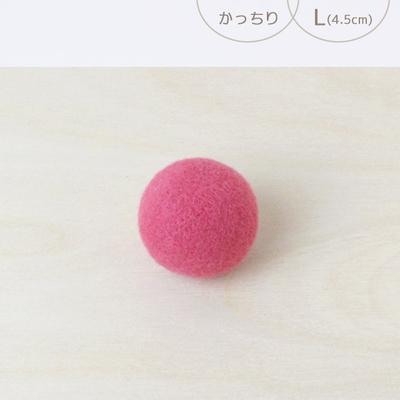 フェルトボール かっちり・L オールドローズ(猫用おもちゃ)