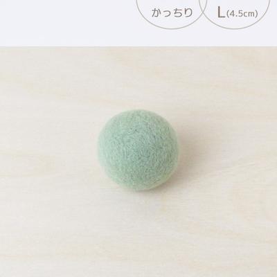 フェルトボール かっちり・L ミストグリーン(猫用おもちゃ)