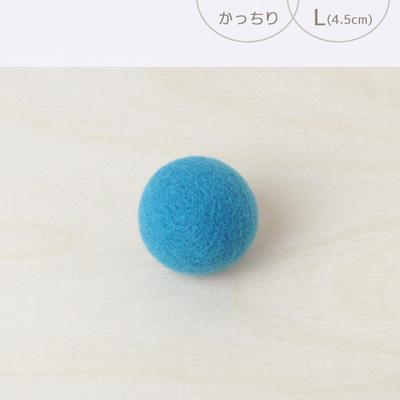 フェルトボール かっちり・L グレイッシュブルー(猫用おもちゃ)