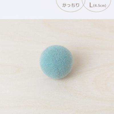 フェルトボール かっちり・L ブルーグレー(猫用おもちゃ)